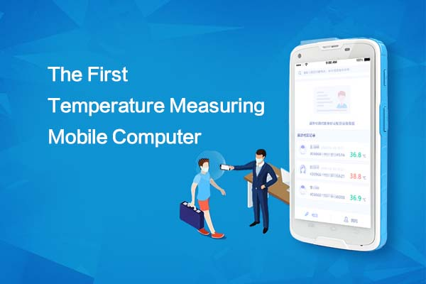 CILICO Temperature Measuring Mobile Computer - New Product Launch