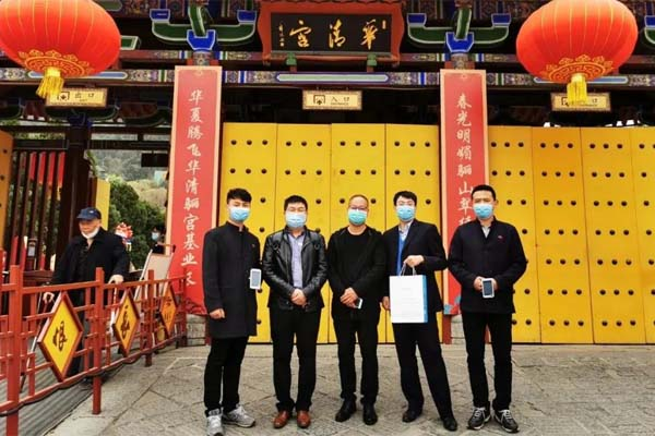 China's 5A-level tourist attractions Huaqing Pool deployed Smart Handheld Temperature Reader