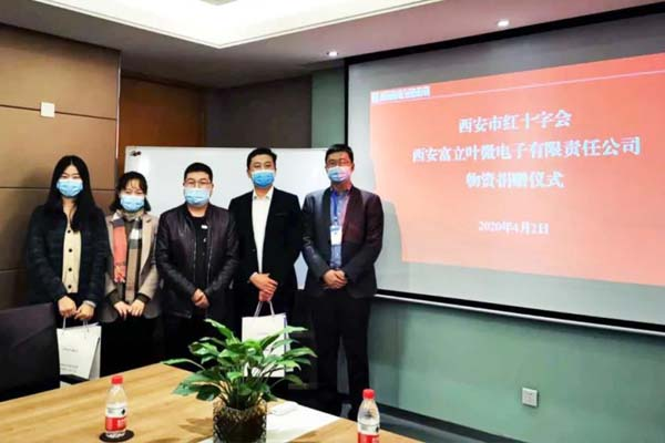 Xi'an Airport New City efficiently deploys Smart Handheld Temperature Reader